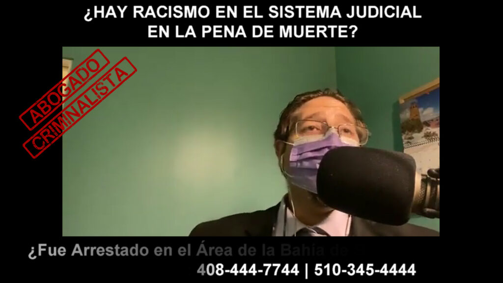 RACISMO EN EL SISTEMA JUDICIAL